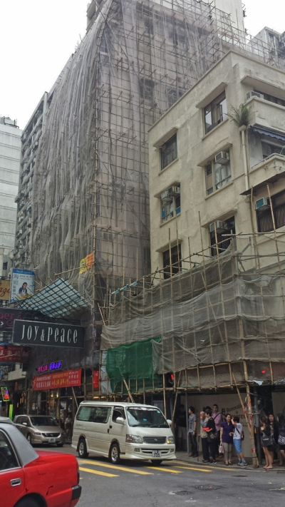 Bamboo scaffold in Hong Kong. Andamio de bambú en Hong Kong