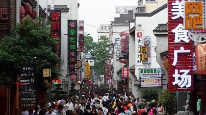 Abarrotadas calles del centro de Changsha